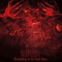 Purchase 1349 - Revelations of the Black Flame