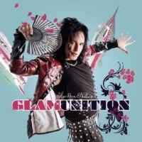 Purchase Age Sten Nilsen - Glamunition