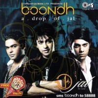 Purchase Boondh - A Drop Of Ja