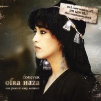 Purchase Ofra Haza - Forever