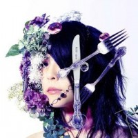 Purchase School Food Punishment - Riff-Rain (EP)
