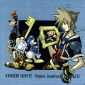 Purchase Yoko Shimomura - Kingdom Hearts II CD4 Mp3 Download