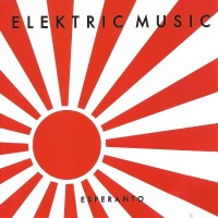Purchase Elektric Music - Esperanto