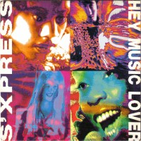 Purchase S'Express - 7inch vinyl [70106]