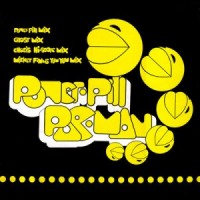 Purchase Power-Pill - Pac-Man