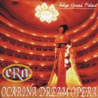Purchase Era - Ocarina Dream Opera