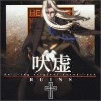 Purchase Ishii Yasushi - Hellsing Soundtrack vol.2 Ruins