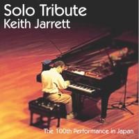 Purchase Keith Jarrett - Solo Tribute CD1