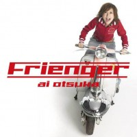 Purchase Ai Otsuka - Frienger (single)