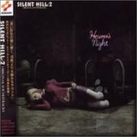 Purchase Akira Yamaoka - Silent Hill 2 Soundtrack