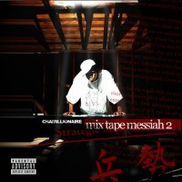 Purchase Chamillionaire - Mixtape Messiah 2