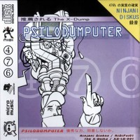 Purchase Psilodump - Psilodumputer