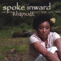 Purchase VA - Spoke Inward