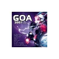 Purchase VA - Goa 2007 Vol.1