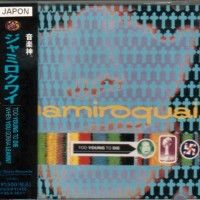 Purchase Jamiroquai - Too Young To Die (CDS)
