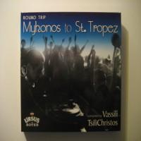 Purchase VA - Mykonos To St Tropez CD2