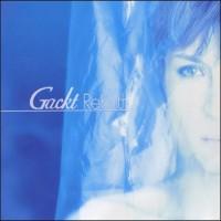 Purchase Gackt - Rebirth