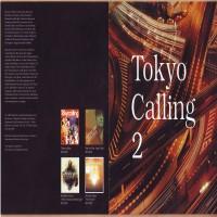 Purchase VA - Tokyo Calling 2