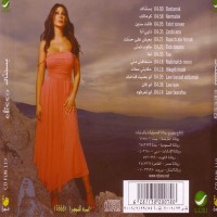 Purchase Elissa - Basanak