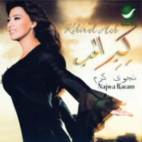 Purchase Najwa Karam - Kibir'el Hob