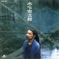 Purchase Sojiro - Suishin