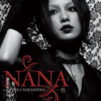 Purchase NANA starring MIKA NAKASHIMA - 一色