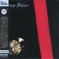Purchase Leon Ware - Inside Is Love (Vinyl)