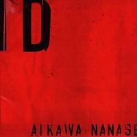 Purchase Nanase Aikawa - ID