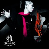 Purchase -miyavi- - Miyaviuta ~Dokusou~