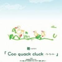 Purchase Miyavi - Coo quack cluck-ku.ku.ru- [single]