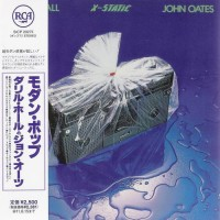 Purchase Hall & Oates - X-Static