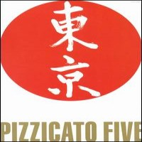 Purchase Pizzicato Five - Çà et Là du Japon (Sa e Ra du Japon)