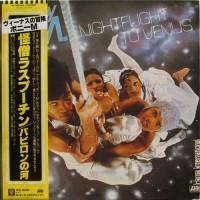 Purchase Boney M - Nightflight To Venus (Vinyl)