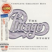 Purchase Chicago - The Chicago Story - Complete Greatest Hits