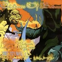 Purchase Children Of Bodom - Tokyo Warhearts