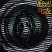Purchase Ozzy Osbourne - Live & Loud CD 1