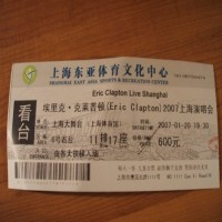 Purchase Eric Clapton - Shanghai 2007 (Bootleg) CD2