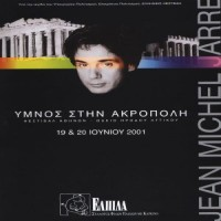 Purchase Jean Michel Jarre - Akropolis
