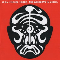 Purchase Jean Michel Jarre - The Concerts In China (Remastered 2014) CD2