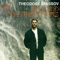 Purchase Theodosii Spassov - Beyond The Frontiers