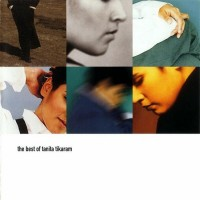 Purchase Tanita Tikaram - The Best Of
