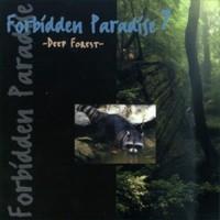 Purchase Tiesto - Forbidden Paradise 07