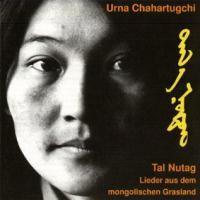 Purchase Urna Chahar-Tugchi - Tal Nutag