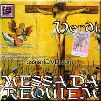 Purchase Giuseppe Verdi - Messa da Requiem  (Alain Lombard)