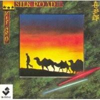 Purchase Kitaro - Silk Road II