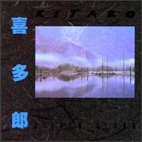 Purchase Kitaro - Silver Cloud