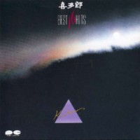 Purchase Kitaro - Best 16 Hits