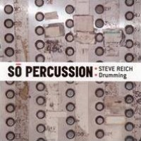 Purchase Steve Reich - Drumming