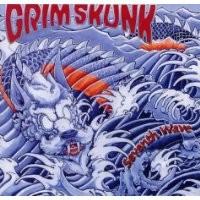 Purchase Grimskunk - Seventh Wave