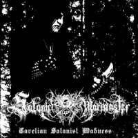 Purchase Satanic Warmaster - Carelian Satanist Madness
